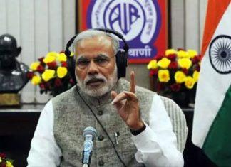 Mann Ki Baat: PM Modi Congratulates Tribal Students for Conquering Mount Everest