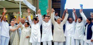 Karnataka: Opposition bonhomie on display during Kumaraswamy's oath taking ceremony