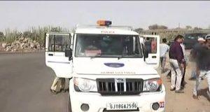 dalit-family-tried-self-immolation-in-rajkot-land-problem-gujarat