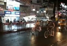 north-gujarat/rain-in-uttar-and-madhya-gujarat