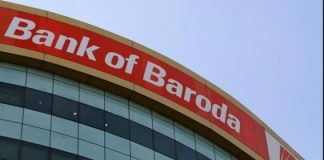 youth-education/recruitment-for-po-post-in-bank-of-baroda