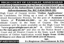 hmedabad-news/youth-education/recruitment-in-gujarat-high-court-for-assistant-post