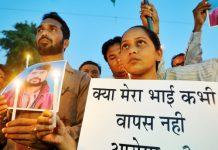 .st-news/ahmedabad-news/other/hc-orders-to-give-job-to-sister-of-kuldip-yadav