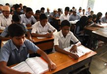 .youth-education/himalayan-blunder-in-textbook-of-10th-standard