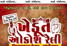 MGUJ-AHM-HMU-LCL-rupani-government-wll-face-difficulties-in-monsoon-session-opposition-in-attack-mood-gujarati-news