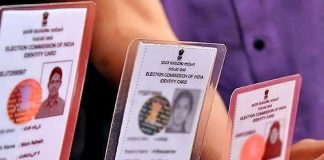 NAT-UTL-UTLT-know-the-process-of-how-to-apply-voter-id-card-online-gujarati-news