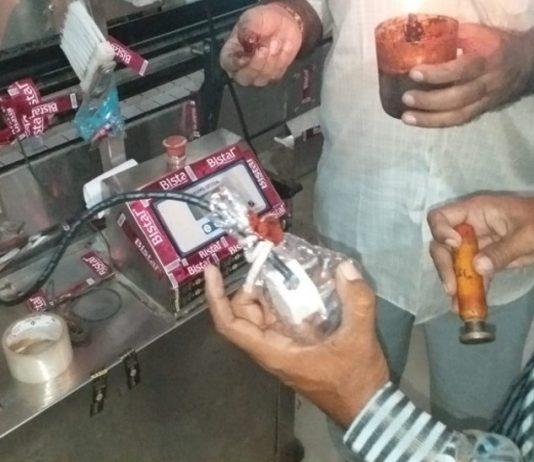 /SAU-RJK-HMU-LCL-two-water-drinking-unit-seal-by-health-team-in-rajkot-gujarati-news